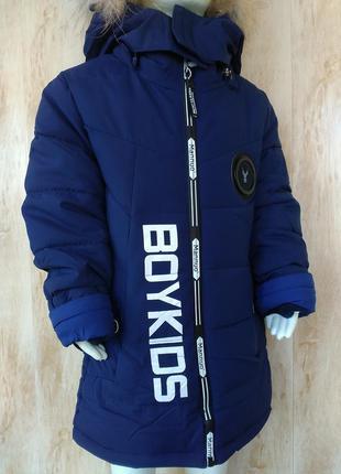 Удлиненная зимняя теплая куртка пальто на мальчика 3-4 года