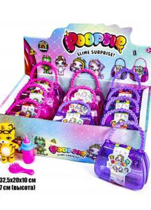 Кукла Poopsie PP-88