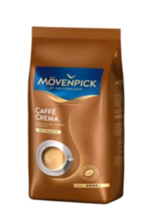 Кофе в зёрнах Movenpick CAFFE CREMA