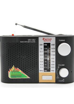 Радиоприёмник FM радио