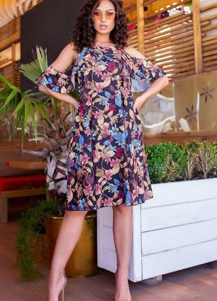 Летнее платье свободного кроя большие размеры