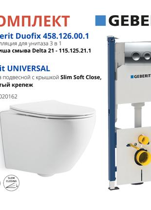 Инсталляция Geberit Duofix 458.126.00.1 + унитаз DEVIT Universal