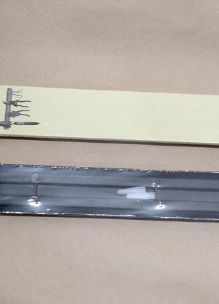 Кухонный держатель магнит для ножей 33 см