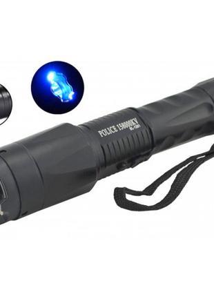 Многофункциональный электро фонарик с отпугивателем собак