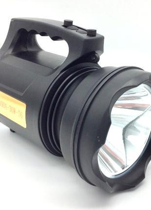 Мощный Светодиодный Фонарь Прожектор
