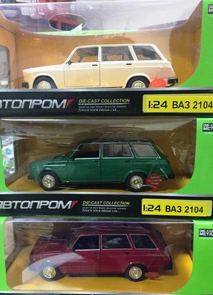 Машинка металлическая ВАЗ 2104 Автопром, Четверка 3 цвета