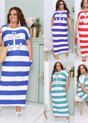 Платье в пол. Размер от 42 по 58