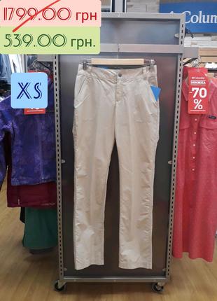 Штаны женские (штани жіночі)