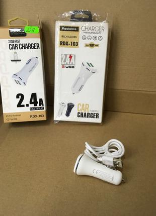 Зарядное устройство зарядка в прикуриватель авто +кабель шнур ком