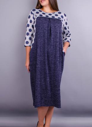 Размеры 52-64! Платье ангора Горошки, синее, большой размер