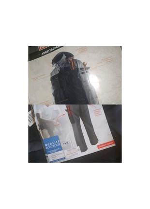 Фирменная спецодежда. Набор куртка штани 52р. PowerFix Германия