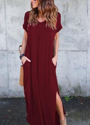 Платье длинное летнее бордовое с карманами l xl