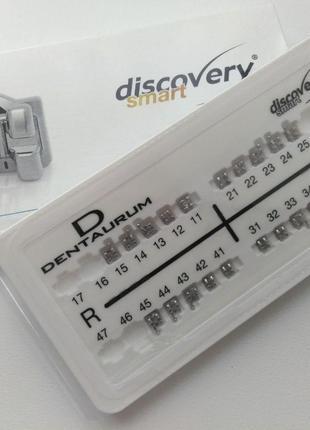 Брекеты Dentaurum Discovery Smart