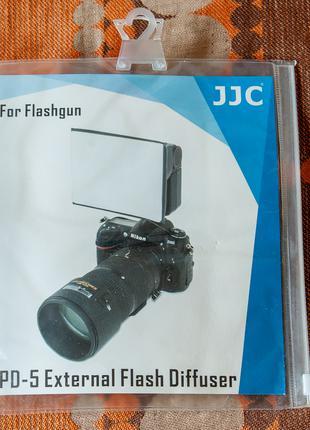 Диффузор рассеватель для вспышки JJC PD 5