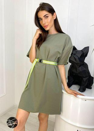 Oversize платье-футболка с поясом