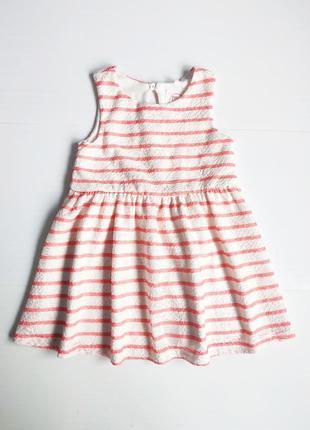 Детское платье young dimension