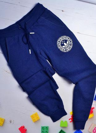 Штаны спортивные adidas, спортивні штани