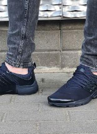 Мужские кроссовки Nike р.41,42,45