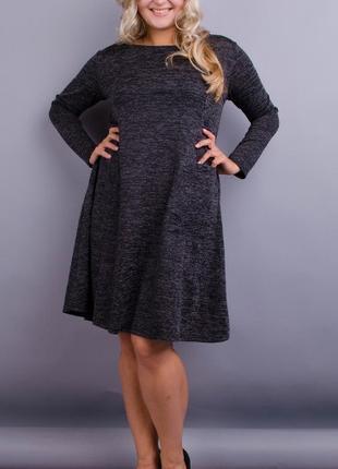 Размеры 50-64! Платье ангора меланж графит, большой размер