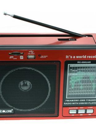 Портативный радио приемник Родителям на дачу USB FM