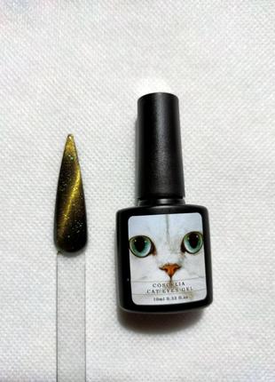 Гель лак для ногтей Кошачий глаз Хамелеон Coscelia 10мл №6
