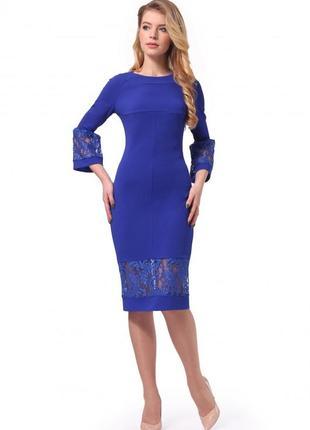 Платье офисное нарядное от lada lucci