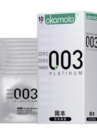 Презервативы Okamoto (Окамото) 003 Platinum Оригинал Durex Contex