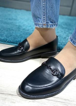 Женские туфли (лоферы), в черном цвете Код: 1309