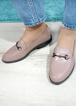 Женские туфли (лоферы), в бежевом цвете Код: 1310