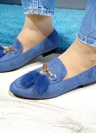 Женские туфли (лоферы) синего цвета с декором Код: 1311