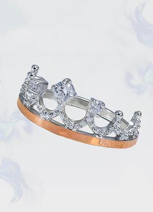 Кольцо из серебра с золотыми вставками «корона»,
