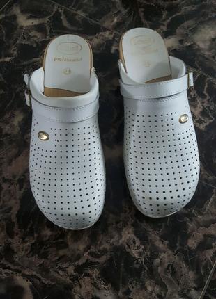 Взуття медичне