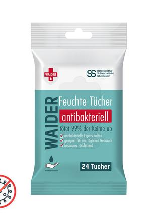 Салфетка влажная антибактериальная для взрослых и детей WAIDER 26