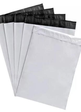 Курьерский - пакет А5 (19х24 см)