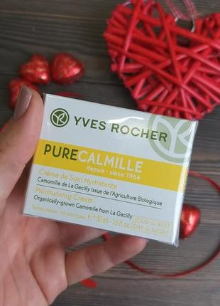 Увлажняющий дневной- ночной крем для лица calmille Yves Rocher