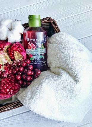 """Гель для ванны и душа """"гранат – розовый перец"""" 200 мл Yves Rocher"""