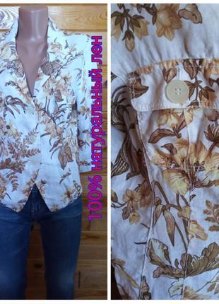 100% лен. красивый легкий жакет пиджак . цветочный принт