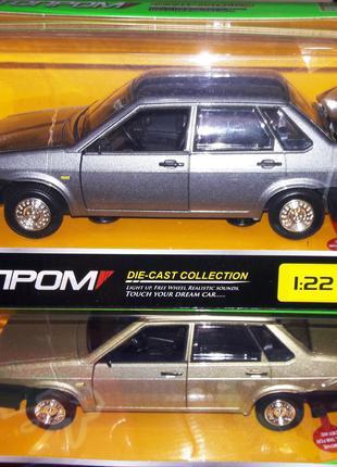 Машинка металлическая ВАЗ 21099 Автопром, девяностодевятка 3 цвет
