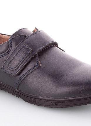 Туфли кожаные р.31-36. синие