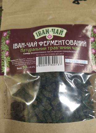 Чаи ферментированные по 50 и 100 грамм