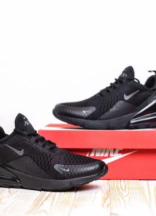 Nike Airmax 270 кроссовки мужские найк аир макс кросовки кеды
