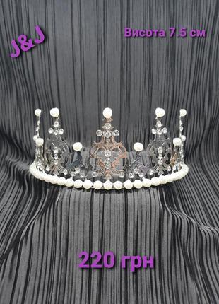 Корона диадема