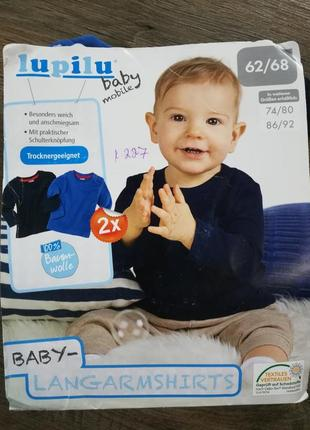 2 шт реглан, лонгслив комплект 62-68 для малышей lupilu герман...