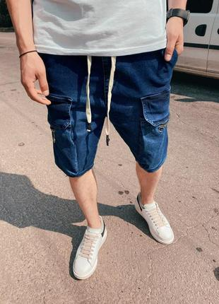 Удлиненные мужские шорты