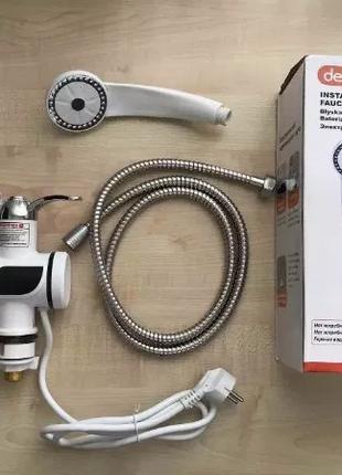 Бойлер, водонагрівач проточний кран-душ електричний (змішувач)