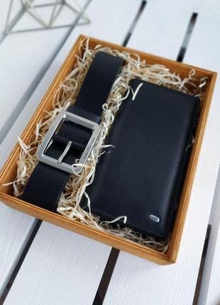 Подарочный набор мужской кожаный кошелек и ремень