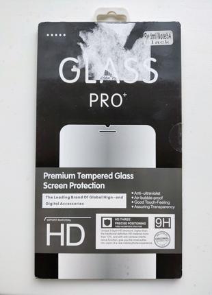 Защитное стекло Redmi Note 5A