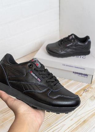 4089 Reebok Classic кроссовки чёрные женские рибок класик кожа...
