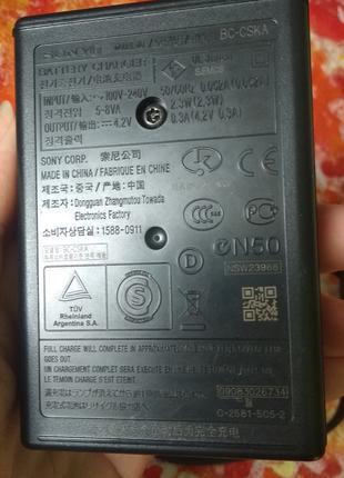 Зарядное устройство для цифровых фотоаппаратов Sony