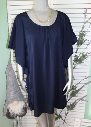 Шелковое синие платье diane von furstenberg